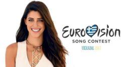 This Is Love: Αυτό είναι το τραγούδι που θα μας εκπροσωπήσει στην Eurovision!