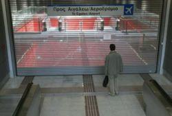 Απίστευτη ταλαιπωρία στο Μετρό: Ποιοι σταθμοί θα μείνουν κλειστοί 7,8 και 9 Μαρτίου;