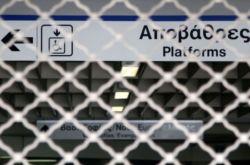 Παραλύει η Αθήνα για τρεις μέρες λόγω απεργιών! Πως θα κινηθούν τα ΜΜΜ;